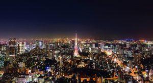 Tokio Flug AUA Reisekompass